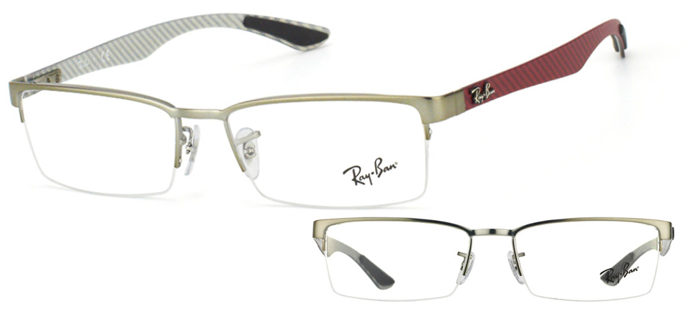 ray ban branche rouge