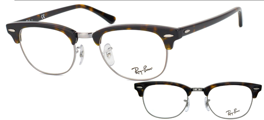 f5f476be6f4b20 ray ban de vue clubmaster,Lunettes De Vue Homme Ray Ban RX5154 Clubmaster  Noir Mat