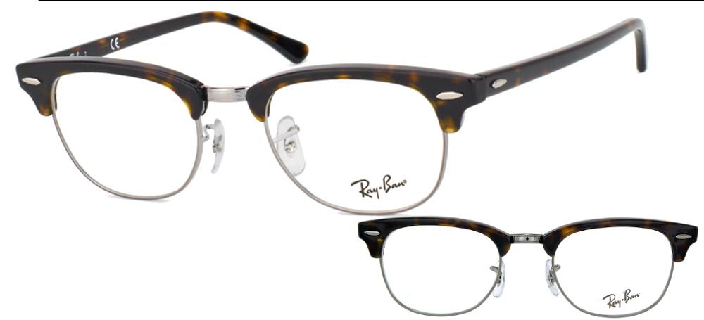 lunette de vue ray ban club master
