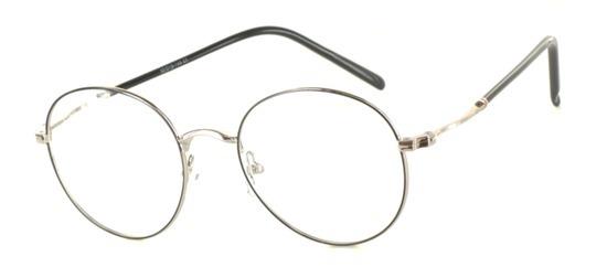 lunettes de vue ExperOptic Talmus Argent Noir