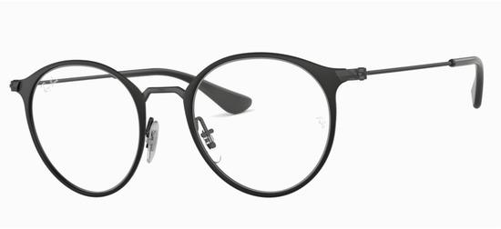 lunettes de vue Ray-Ban RY1053-4065 Noir Noir