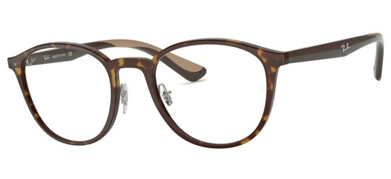 Ray-Ban RX7156-2012 Ecaille Havane