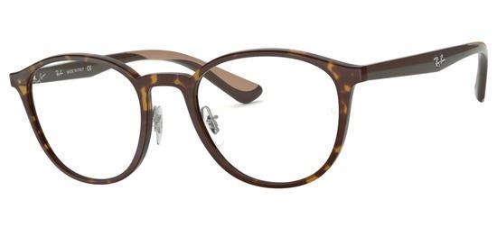 lunettes de vue Ray-Ban RX7156-2012 Ecaille Havane