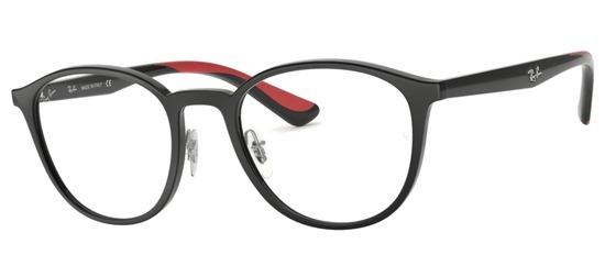 lunettes de vue Ray-Ban RX7156-5795 Noir Brillant