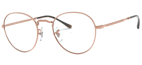lunettes de vue Ray-Ban RX3582V-2943 Cuivre