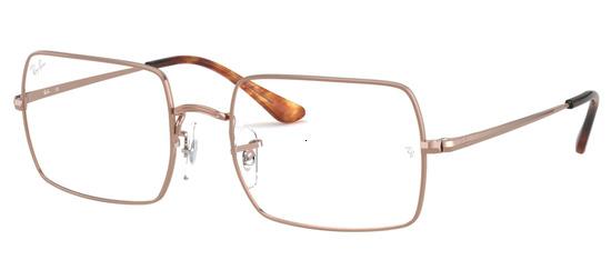 lunettes de vue Ray-Ban RX1969V-2943 Cuivre